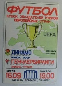 1986-87 Dinamo Minsk - Genclerbirligi Mac Programi