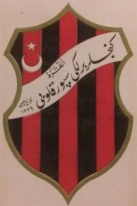 Genclerbirligi Eski Logo
