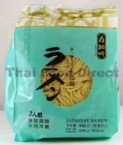 Sau Tao - Japanese Ramen
