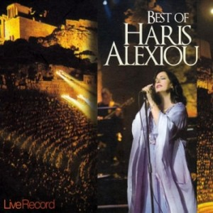 Haris Alexiou - Best Of (LP)