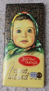 Rus-Cikolata20160514_152037